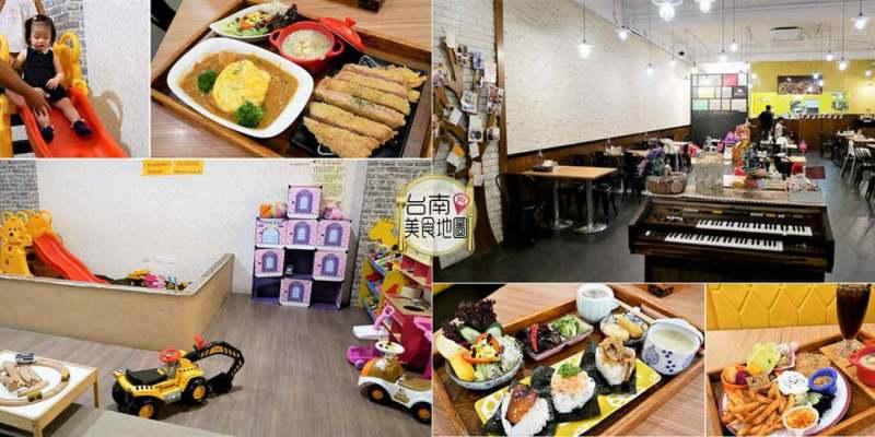 台南永康區美食│溫馨的親子餐廳更是您吃早午餐、晚餐的好選擇
