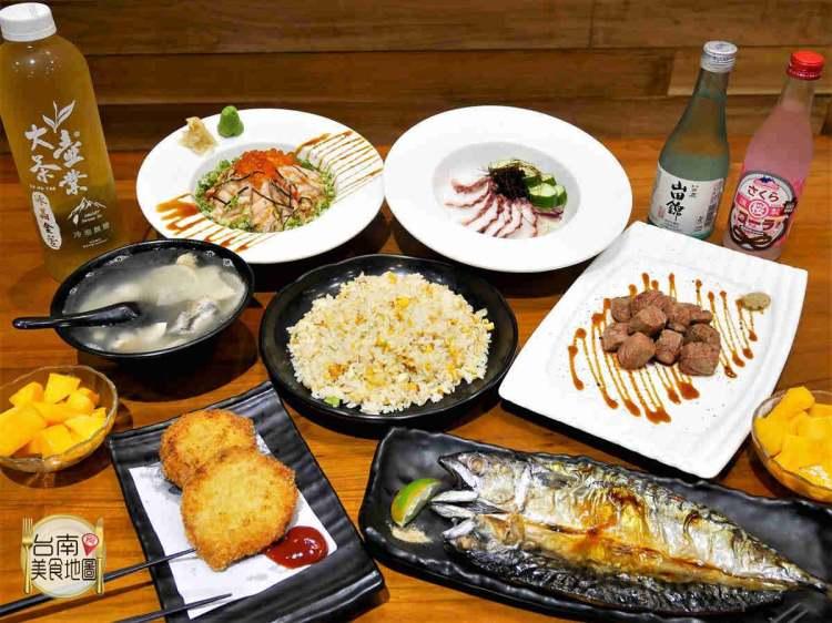 【台南-永康區】以創意贏得客人口碑的日本料理餐廳,家庭工商聚餐的地方