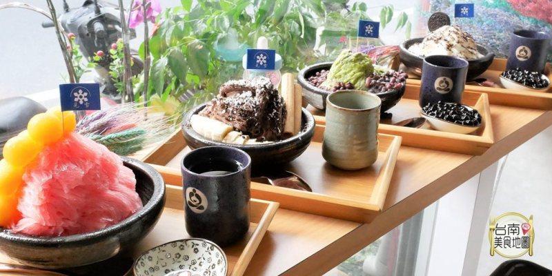 【台南-永康美食】自製雪花冰磚結合當季食材,用心經營的夢想冰店~好吃又好拍
