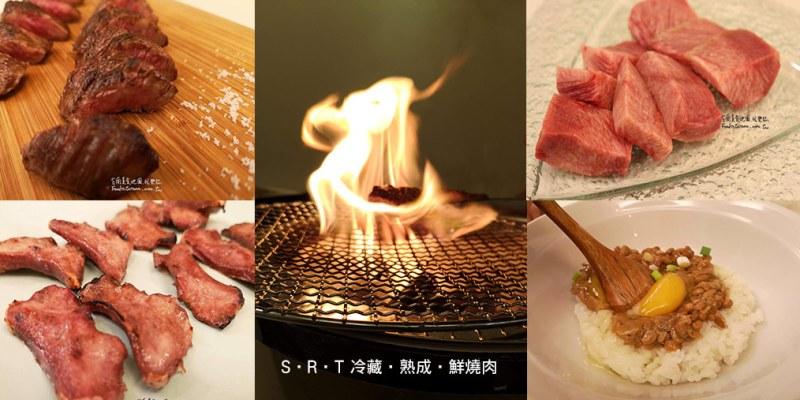 台南中西區美食│簡約裝潢輕鬆的氛圍,精選極致品質專人燒烤,聚餐吃燒肉新選擇