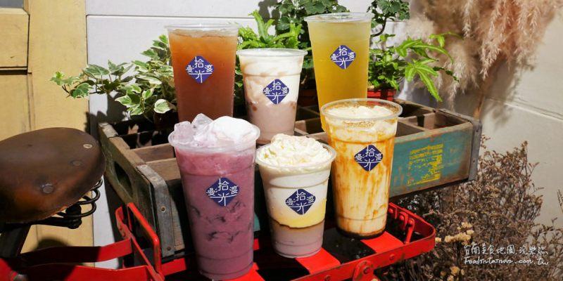 台南中西區美食│創新的發想讓蛋糕變成飲料,整間店都是IG拍照的好景點