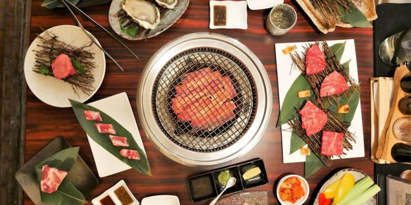 台南北區美食│高品質和牛燒肉店台南老字號新型態,愛肉族聚餐約會不容錯過,優質肉品與菜色讓人滿足
