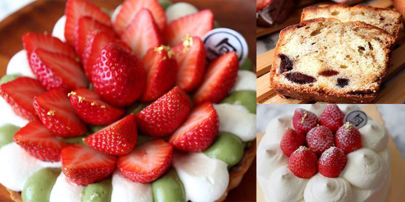 台南安南區美食│巷弄民房內的甜點美食,以真材實料贏得口碑好評