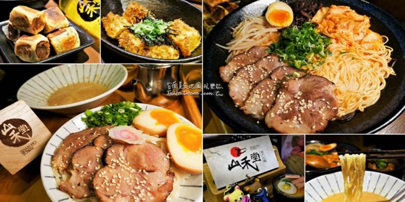 台南北區美食│台南拉麵店的優等生,不斷創新迎合市場口味,豚骨沾麵讓我好驚豔