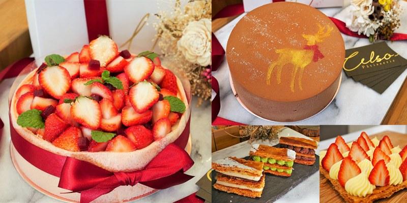 台南東區美食│精緻的法式甜點就像是藝術品一樣,不只美觀好吃還有隱含寓意,高顏值的老闆其外燴實力深獲多數知名外商品牌肯定
