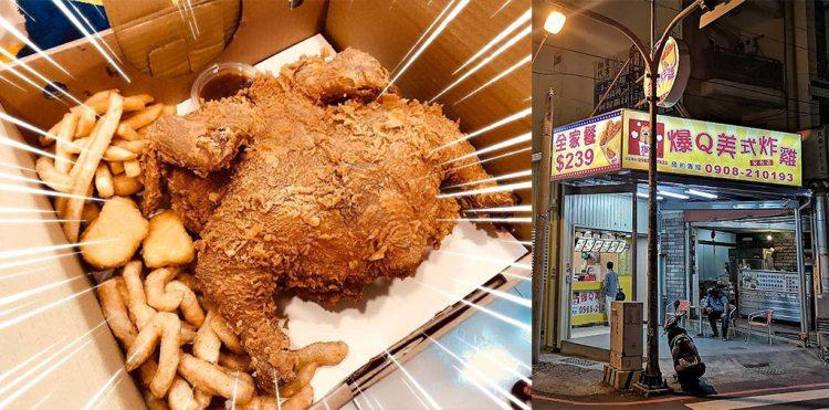 台南安南區美食│夯到上新聞得全雞餐,其它餐點也是很讚的