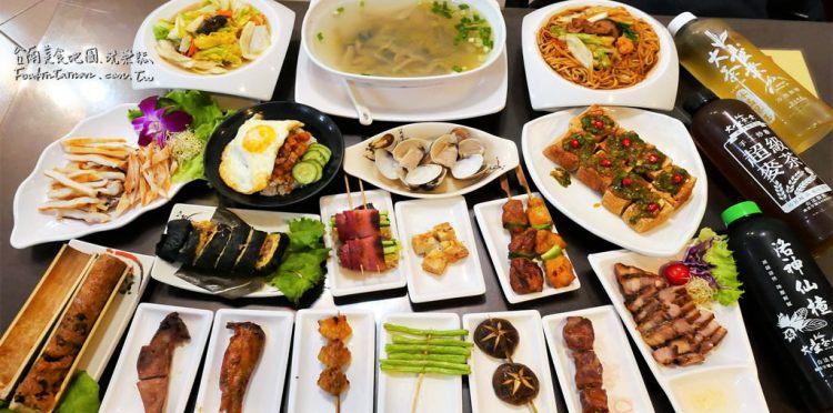 台南東區美食│燒烤加熱炒雙重享受,價格公道CP值高宵夜聚餐的好所在