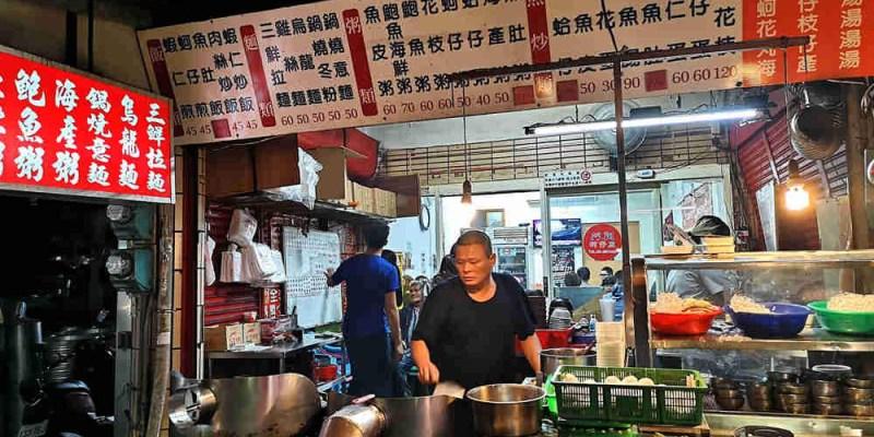 台南新營美食│不小心意外發現的「在地夯店」深夜時段依舊人氣爆滿