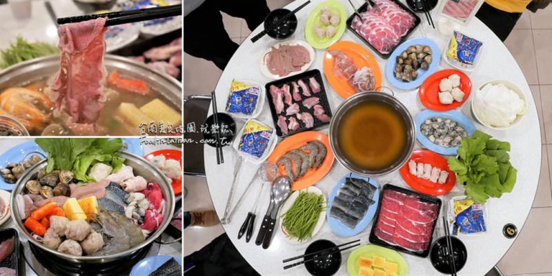 台南安南區美食│平價火鍋新品牌,用心經營的美味火鍋店吃飯聚餐超適合
