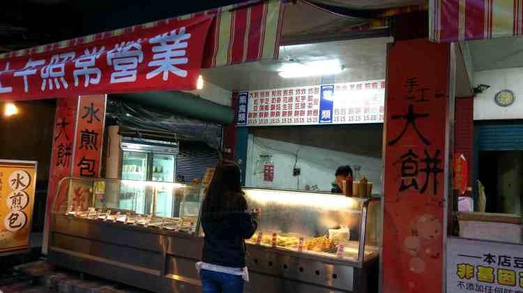 台南東區美食│關帝廳旁小時候的大餅一賣數十年,百吃不厭的早餐選項