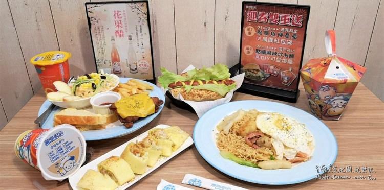 台南東區美食│為你準備美味的早餐,讓你整天活力滿滿