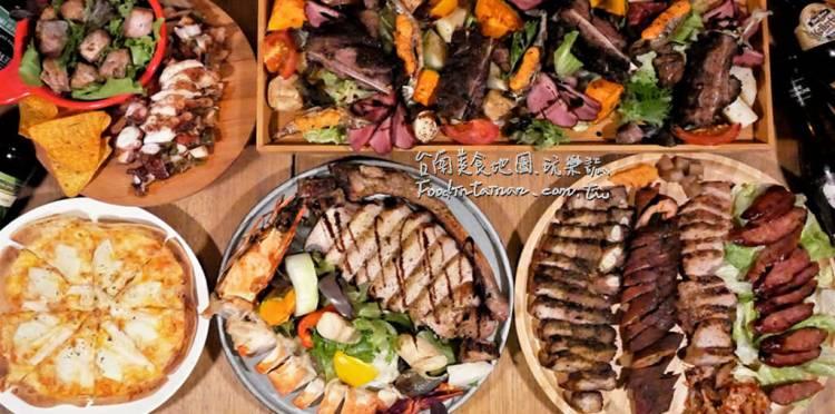 台南中西區美食︱炙燒火烤簡單調味主打客製化餐點的巷弄內燒烤秘店