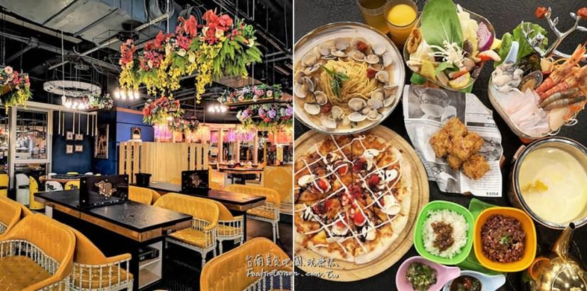 台南東區美食│韓式料理、鍋物、義大利麵多國料理,精心裝潢環境超棒,好吃又好拍