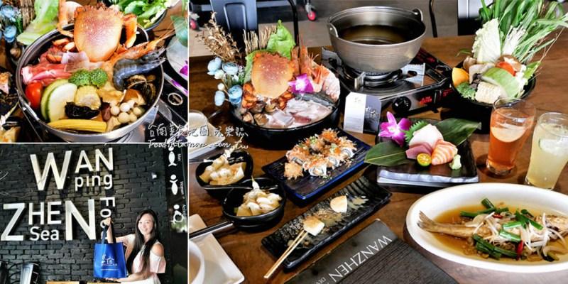台南安平美食│海鮮直送上餐桌新鮮看得見,健康飲食一樣美味,聚餐吃海鮮超推薦