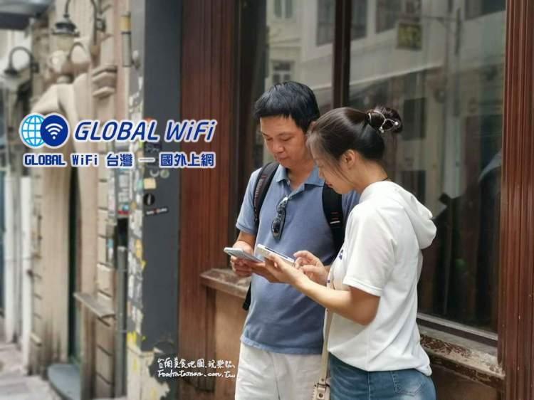 受保護的內容: wifi優惠推薦│香港出國租借wifi機、wifi分享器、SIM網卡最多人推薦GLOBAL WiFi(內含讀者8折+寄件免運優惠)