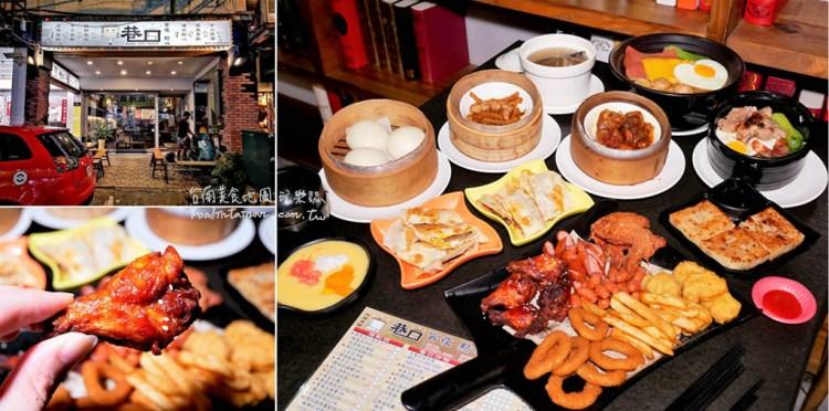 台南北區美食│全新菜單消夜覓食的絕佳好地方,近百種餐點隨你挑宵夜肯定吃飽飽