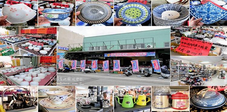 台南北區特賣會│日韓進口精美瓷器碗盤特賣,進口商價格直接下殺便宜到你嫑嫑的