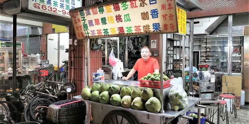 台南新營美食│新營復興路經營將近一甲子的老早味涼水攤,清涼又退火喔!