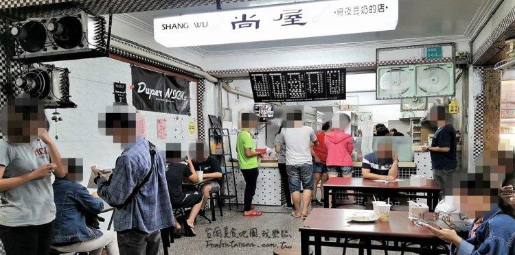 台南新營美食│在地人推薦的晚餐及宵夜好選擇,夜貓族平價邪惡點心首選