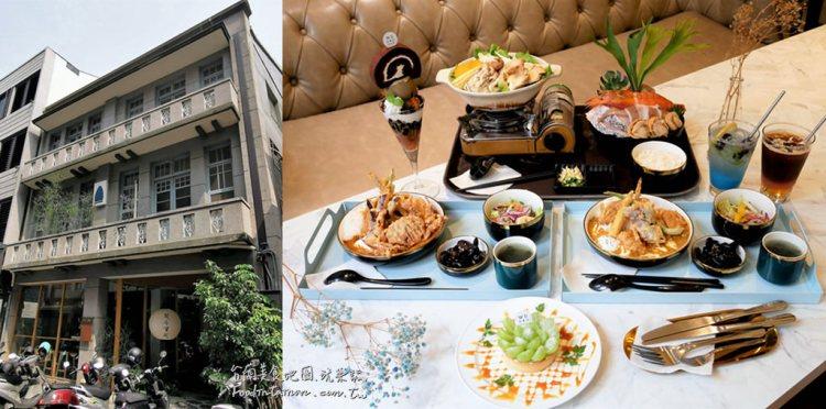 台南中西區美食︱一半情調,一半情懷,這家老台南的咖啡館,在這自拍不加濾鏡都美哭了!