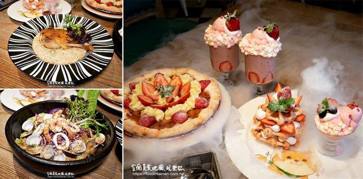 高雄左營美食︱浮誇草莓搶鮮上市🍓於微巴洛克風格網美店與「粉紅色戀曲」相遇在療癒的柴犬手繪盤裡~