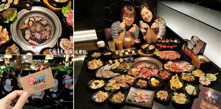 台南北區美食│烤肉吃到飽,還有手捲、生魚片、握壽司跟冬季限定的麻油雞鍋物🍲還有還有哈根達斯冰淇淋啦😂