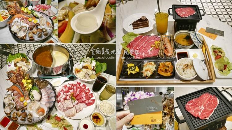 台南北區美食》微巴洛克風格的復古時尚美容鍋物,專為女性設計的膠原蛋白凝凍獻給獨一無二的妳❤
