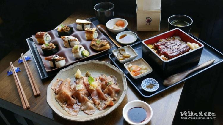 台南中西區美食》炭火慢烤手工除刺的鰻魚丼飯和胡蘿蔔豬肉壽司,還有限量的鰻魚頭肝湯~連日本人都愛上的道地美味❤