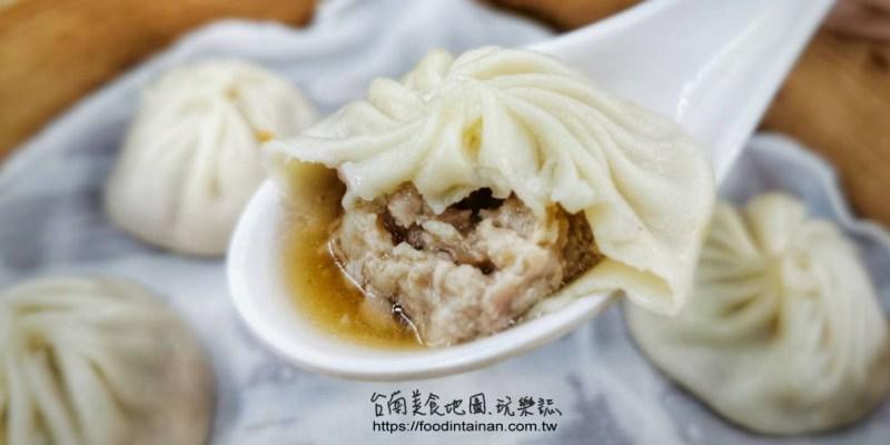 台南東區美食》在地經營近30年的上海好味道小籠湯包,皮薄餡嫩汁燙口!素有台南鼎泰豐的美譽呢~