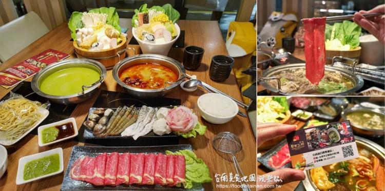 台南東區美食》提倡健康水煮飲食新概念的香草工坊!限定期間加碼銅板就能享受升級的大肉盤~