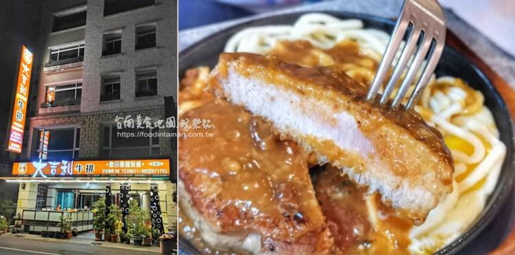 台南佳里美食》夜市起家的厚切豬排,連在地人也喜歡的必吃美食!