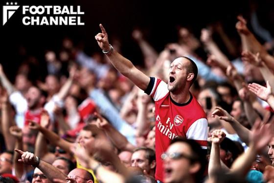 世界で一番観客数の多いサッカーリーグはプレミア。セリエAは英2部を下回る | フットボールチャンネル