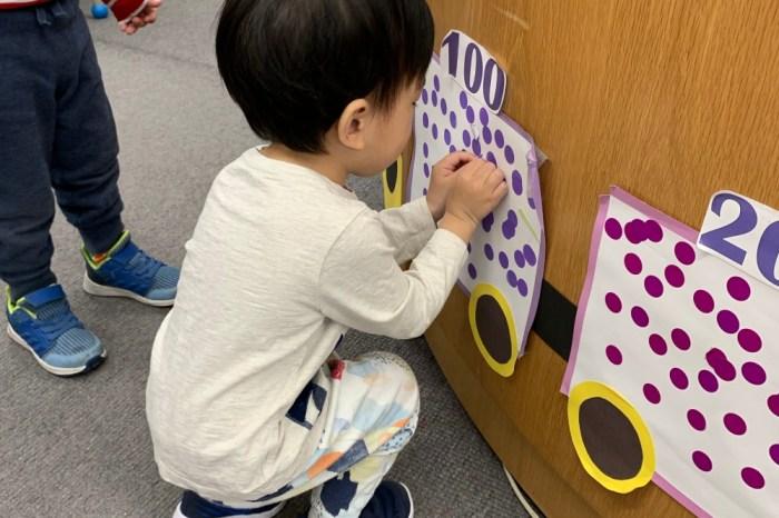 育兒|幼兒園前讀一千本書 Beanstack親子共讀紀錄app