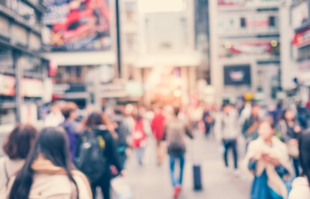 City with people walking out of focus