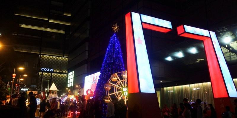 台南中西區【新光三越新天地小西門聖誕節】雪花紛飛浪漫耶誕氣氛.旋轉摩天輪.情侶姐妹約會拍照去/小西門/藍曬圖文創園區
