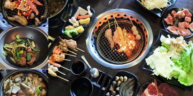 台南新營區【碳味亭】花雕雞鍋+串燒燒烤吃到飽.配料海鮮蔬菜汽水無限暢食.肉質美味多樣化