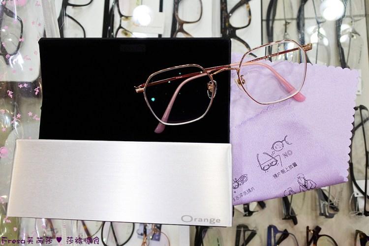台南眼鏡【中央眼鏡】深耕當地30年豐富配鏡經驗.多款韓框造型可選.價格透明公開不推銷.