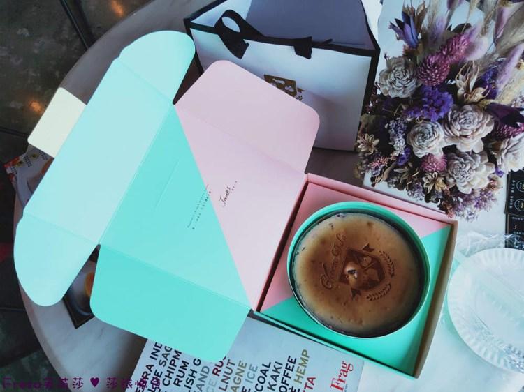台南甜點【起士公爵】午茶節慶「初夏桑葚乳酪蛋糕」酸甜獨夏浪漫紫風味│陳稼莊果園的桑椹│宅配蛋糕│彌月蛋糕