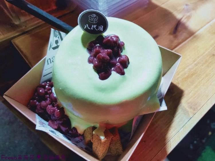嘉義甜品【八代目 日式厚鬆餅】抹茶紅豆舒芙蕾厚鬆餅.女孩文化路夜市拍照甜點