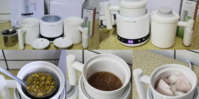 生活小物【富力森MINI電燉養生杯】立體環繞加熱.八大烹飪功能大容量.陶瓷燉杯易清潔