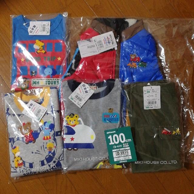 mikihouse - ミキハウス 福袋 100 の通販 by みみ's shop|ミキハウス ...
