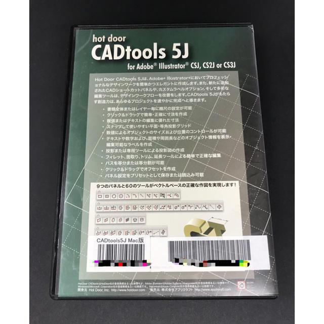 CADtools 5J Mac版 Adobe Illustrator プラグインの通販 by チョビん's shop ...