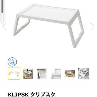 75+ Ikea ベッドトレイ 耐荷重 - がくめめ