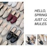 早春完美穿搭攻略!穆勒鞋必收推薦