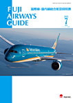 Fuji Airways Guide