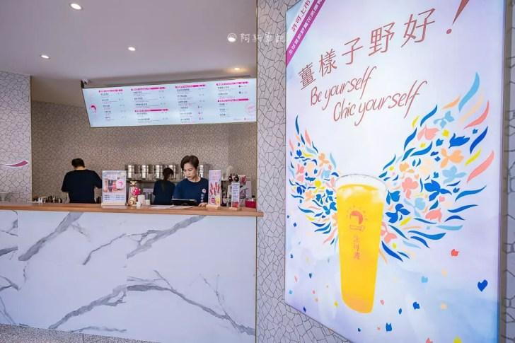 DSC06278 - 熱血採訪│台中飲料新選擇,100%台灣茶製作的徐可波,網美必拍的超狂仙草(已歇業)