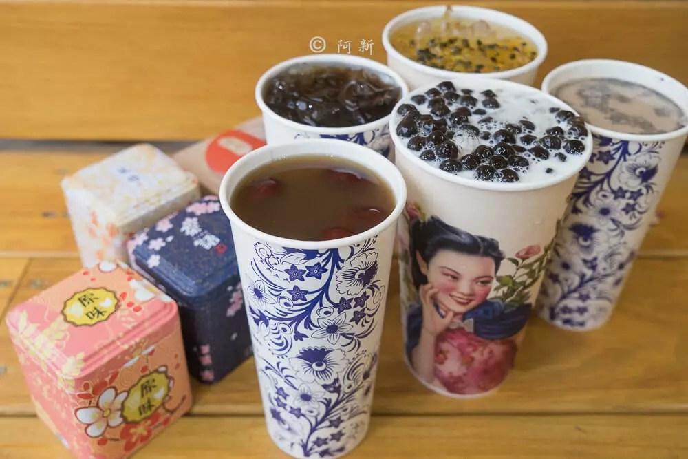台中茶品心坊-25