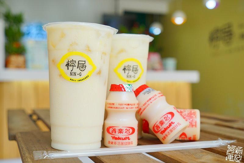 檸居檸檬茶飲專賣店-22