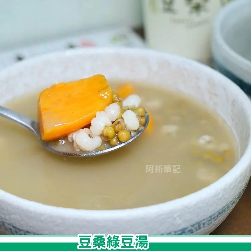 豆桑綠豆湯-01