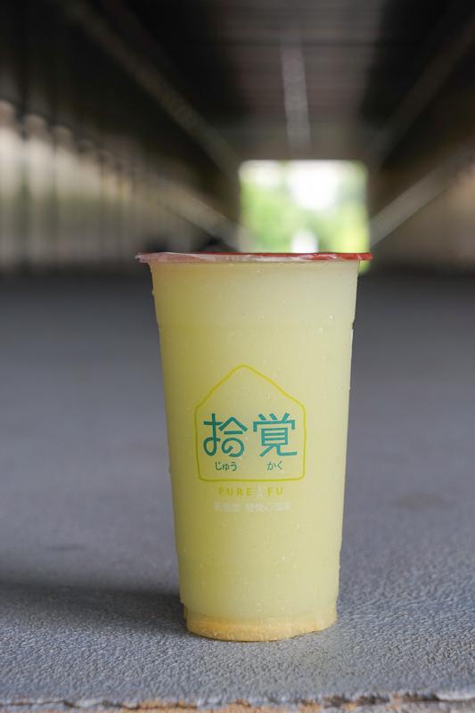 拾覺細做輕飲美村南店-21